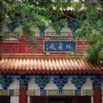 Lantau Monastry