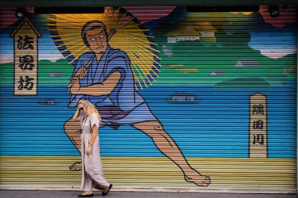 Travel & Treasures Tokyo Blog